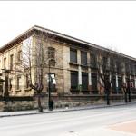 Escola d'Art d'Alcoi EASD Cervantes